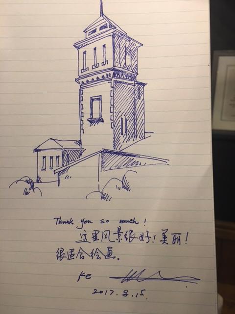 towerchina copy